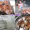 串燒魷魚..jpg