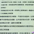 海鮮王燒烤組 (7).jpg