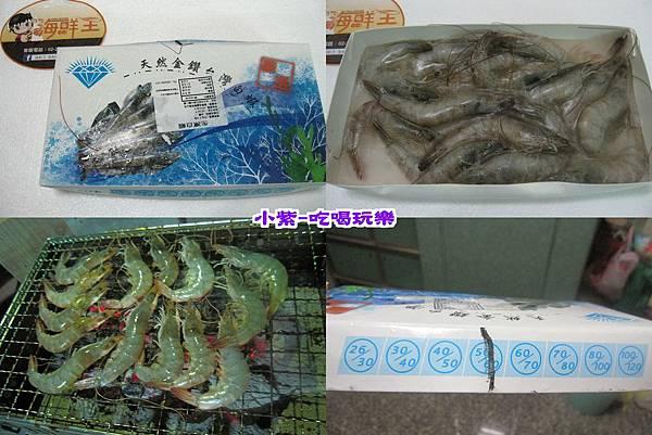 白沙蝦..jpg