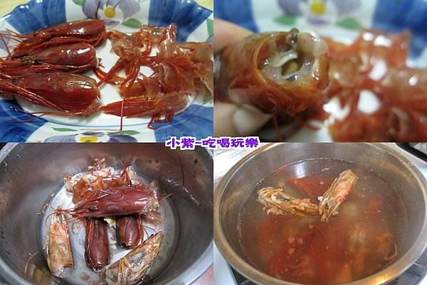 蝦殼熬高湯.jpg