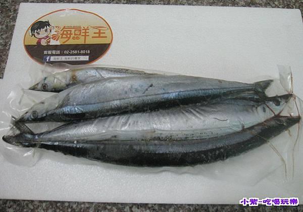 大秋刀魚.jpg
