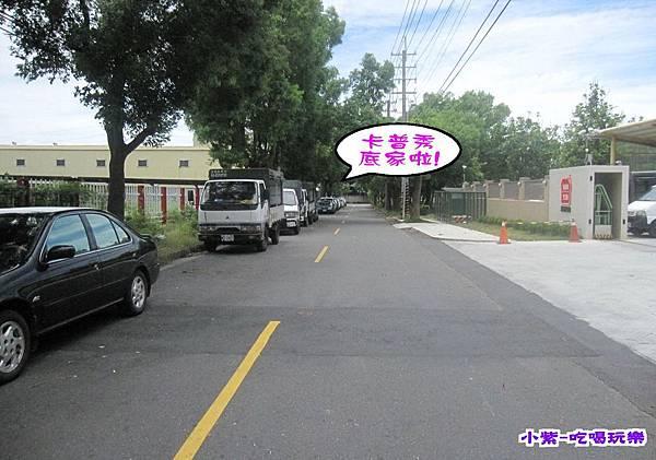 成功五街 (1).jpg