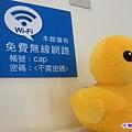 有wifi.jpg