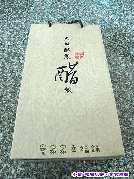 A++青仁黑豆醋 (5).jpg