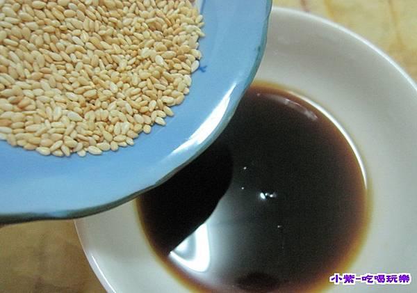和風芝麻黑豆醋醬.jpg