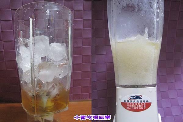 打黑豆醋冰沙.jpg