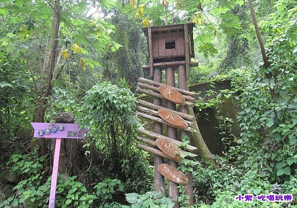 122-35K紫色的家扛棒.jpg