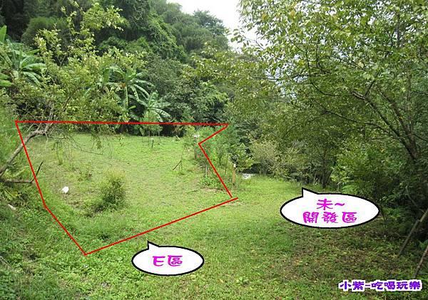 E區 (4).jpg