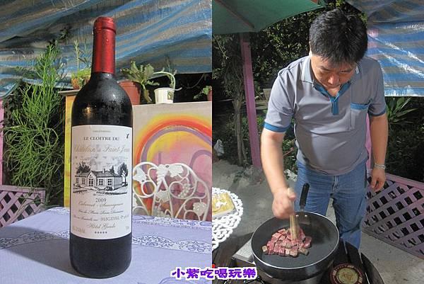 紅酒牛肉.jpg