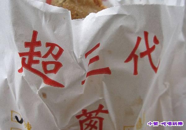 超三代蔥油餅 (7).jpg