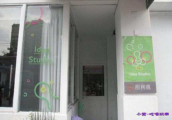 13   Idea Studio (3).jpg