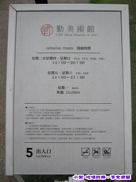 市民廣場 (3).jpg