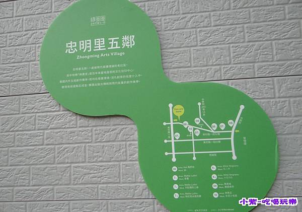 忠 明里5鄰 (1).jpg