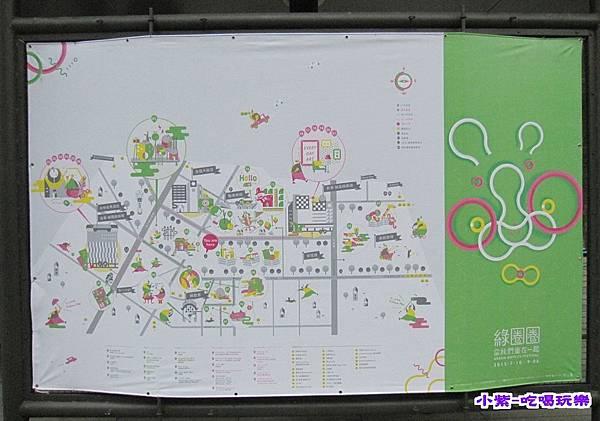 綠圈圈導覽圖 (1).jpg