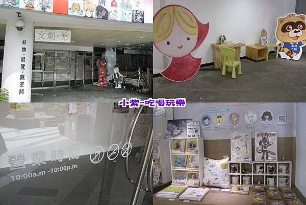草悟廣場-文創館.jpg