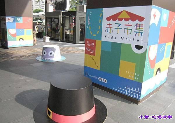 金典-赤子市集 (1).jpg