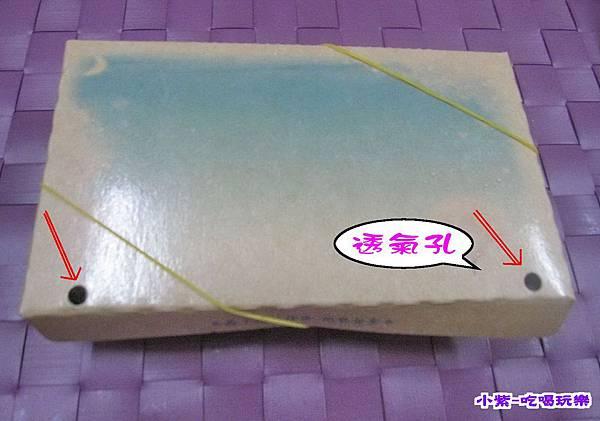 倫佳臭豆腐 (11).jpg