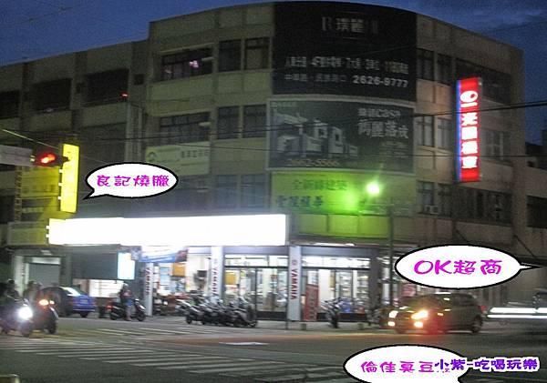倫佳臭豆腐 (4).jpg