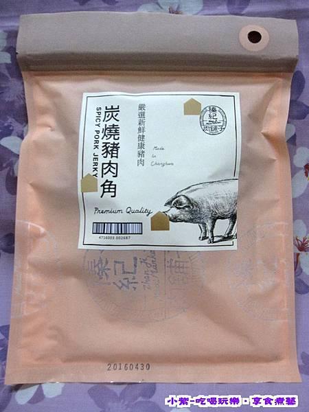 炭燒豬肉角 (4).jpg