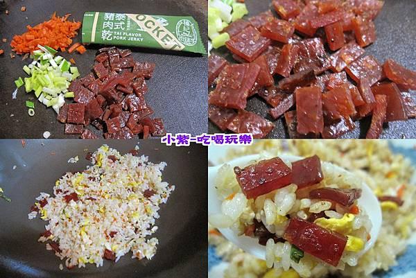 泰式豬肉乾炒飯.jpg