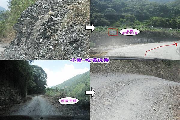 路線5.jpg