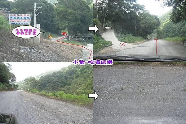 路線6.jpg