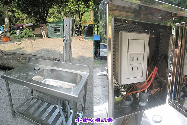 樹林區水槽插座.jpg