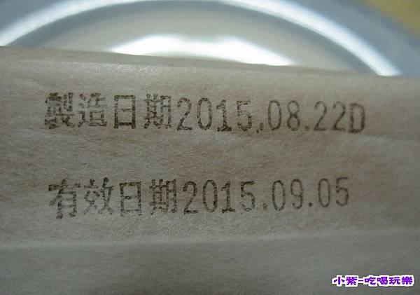微熱山丘 土鳳梨酥 (10).jpg
