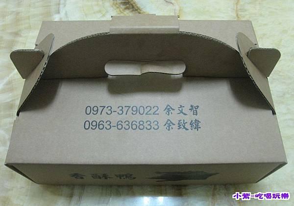 余府外燴-香酥鴨 (5).jpg