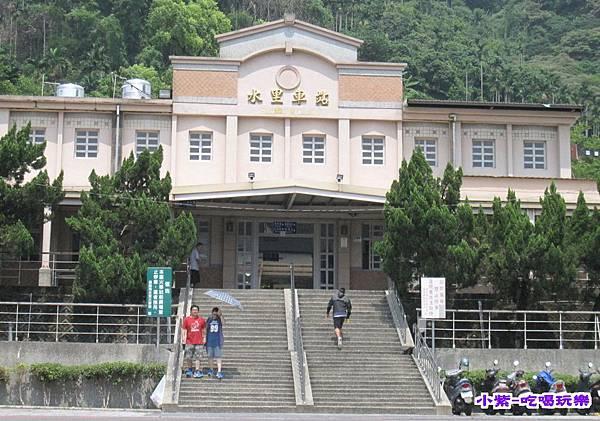水里火車站.jpg