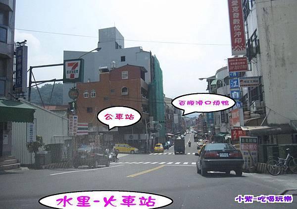 水里車站前方.jpg