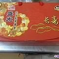 4入禮盒 (1).jpg