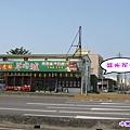 正老林羊肉爐-後方 (1).jpg