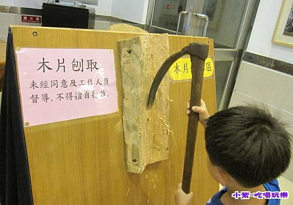 2  刨木體驗.jpg