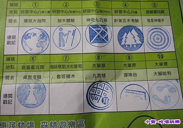 215木文化節闖關 (1).jpg