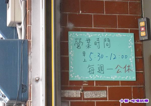 美申宏湯包 (1).jpg