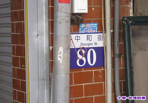 美申宏湯包 (4).jpg