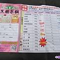 阿里山黑糖茶舖 (1).jpg