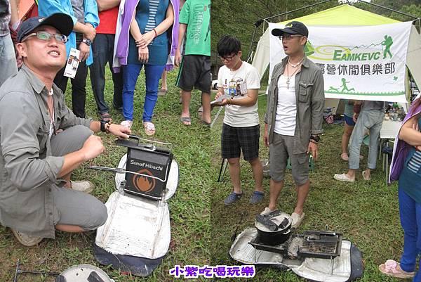 伊凱文-自然法則烤爐.jpg
