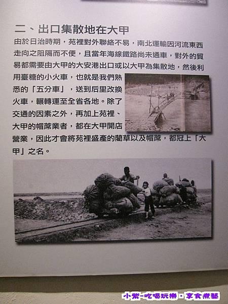 藺草文化館 (21).jpg