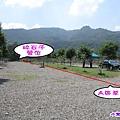 碎石子營位 (4).jpg