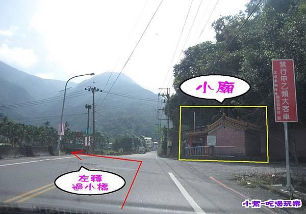 (13)右邊有小廟(馬上左轉).jpg
