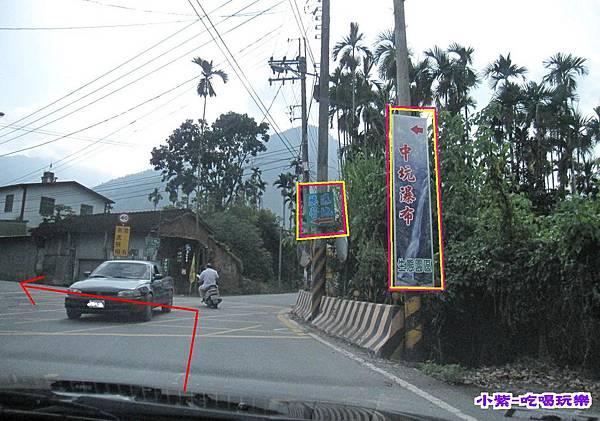 (11)左轉武界路.jpg