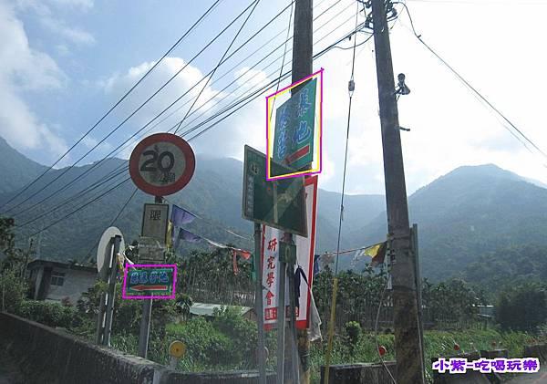 (13)過小橋.jpg