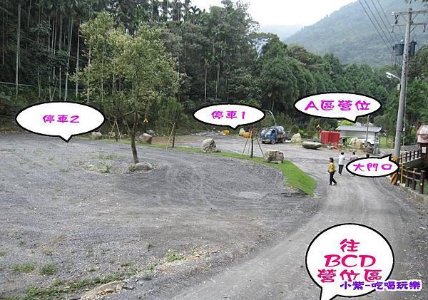 停車場2.jpg