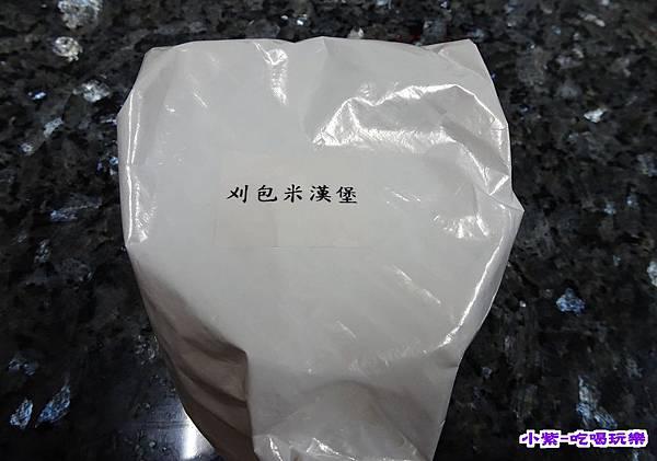刈包米漢堡.jpg