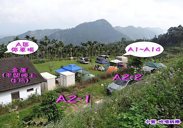 A區 (1).jpg
