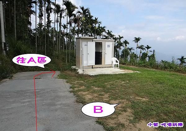 B區 (2).jpg