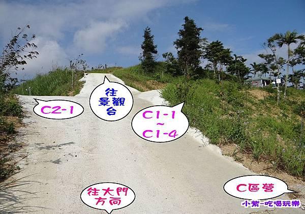 C區馬路往各層.jpg