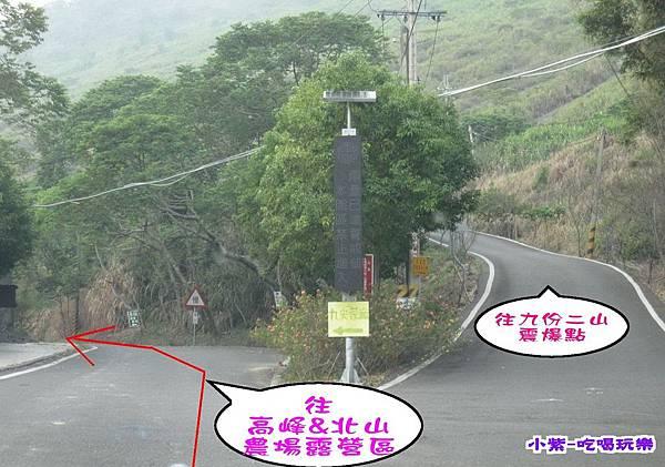 路線12.jpg
